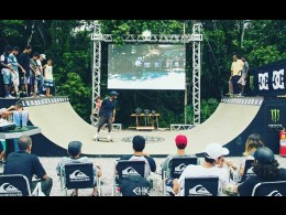 Mini Ramp Quik DC